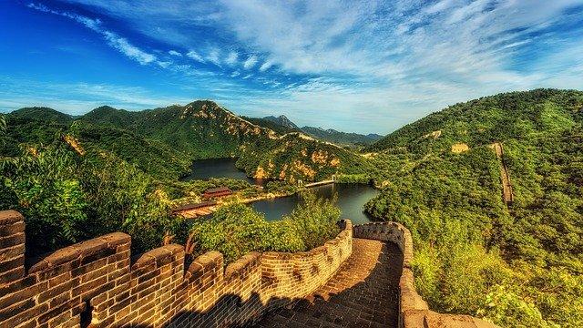 1 Great Wall of China 1